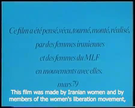 Mouvement de libération des femmes iraniennes Année 0